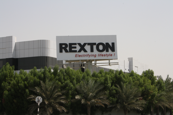 Rexton Signage by Cornerstone